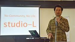 日本社區設計師山崎亮 參與華梵與地方創生工作坊