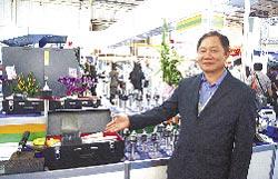 麗勳企業 提供優質產品與服務