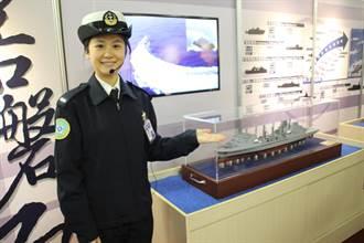 海軍敦睦艦隊 基隆港8、9兩日開放參觀