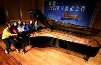 世界最大鋼琴 鋼琴界的法拉利中市中山堂登場