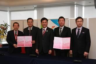 台日經銷商簽備忘錄 台中文心蘭、百合擴大外銷日本