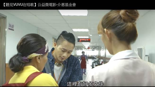 吳忠明跨刀演出微電影。(翻攝自影片)