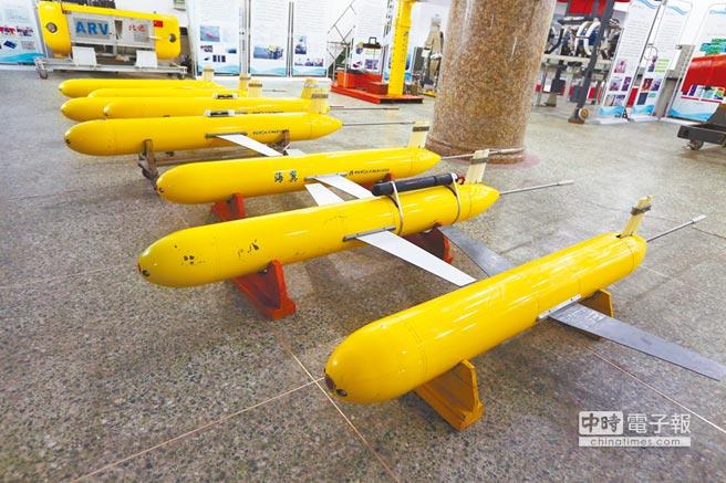 中國科學院瀋陽自動化所研發的「海翼」水下滑翔機。(CFP)