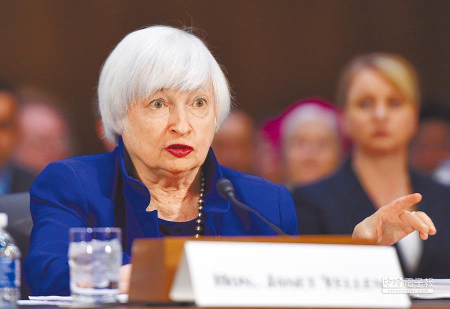美國聯準會主席葉倫2月14日就半年度貨幣政策作證。 (新華社)