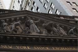能源、生技股跌 美股收黑