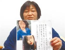 假遊學真詐騙 超過400台人赴韓詐欺遭逮