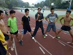 田徑》謝俊漢教練用歌聲鼓勵選手勇往直前