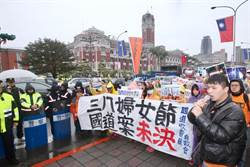 國道收費員自救會赴總統府  抗議跳票