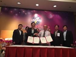 拚新南向招生 長榮大學:台南適合生活與求學