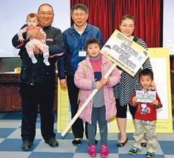 柯送兒童節大禮 補助輪狀病毒疫苗