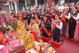 南瑤宮笨港進香百年古香路之旅 將啟程