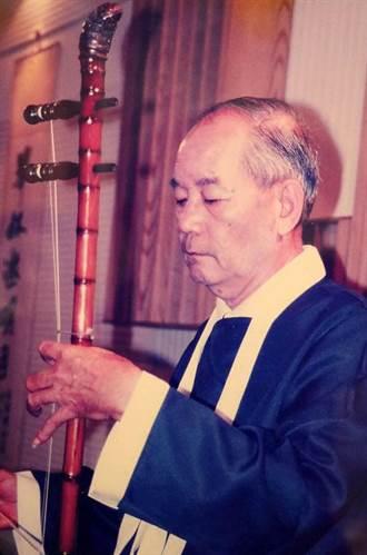 薪傳獎南管藝師黃承祧辭世 清音不絕紀錄生命