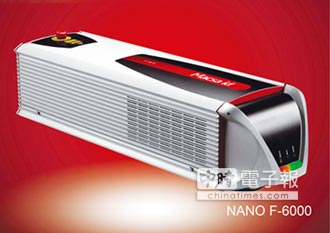 寧士獨家代理 西班牙Macsa Laser雷射打印設備