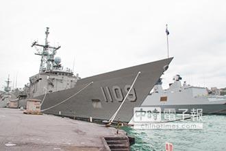 海軍敦睦艦隊 開放參觀2天