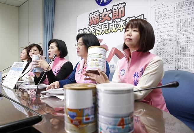 國民黨女性立委在記者會大痛批奶粉漲價,稱政府沒有同理心。(姚志平攝)