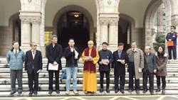 同婚釋憲 護家盟呼籲大法官公正解釋