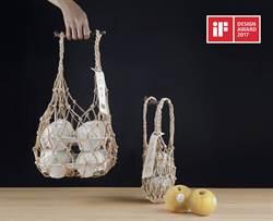 農村廢材變身工藝品 贏得德國iF設計大獎