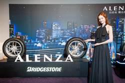 普利司通 ALENZA頂級SUV旗艦輪胎 & DRIVEGUARD 失壓續跑胎登場