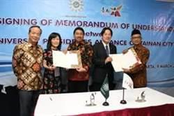 賴清德南向印尼招生 與33所大學系統簽署合作備忘錄