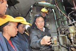 7肯亞女火車司機 陜西取經結業