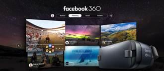臉書針對Gear VR推出Facebook 360 App
