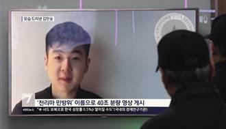 北韓前駐英大使:金韓松不知還能活多久