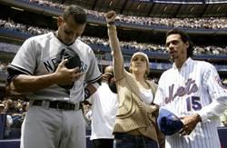 MLB》A-Rod遭爆正與珍妮佛羅培茲約會