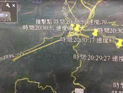 蝶戀花遊覽車 撞擊當下時速達79公里