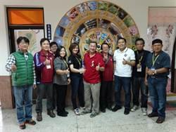 泰國農技專家 參訪牛埔園區及龍目社區