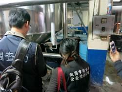 乳瑪琳驚傳使用過期回收奶油 勒令下架回收