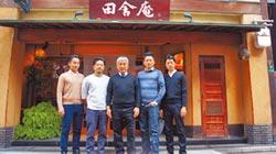 徐重仁長子開鰻魚飯、豬肉串烤店 徐安昇 搶食日式餐飲商機