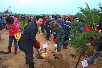 金門軍民雷區植樹 期待一條海岸綠帶