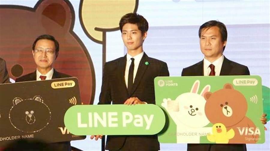 LINE Pay曾邀請韓星朴寶劍(中)來台擔任大使。(圖/黃慧雯攝)