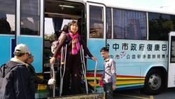 中市復康巴士悠遊海線 身障朋友旅行無障礙