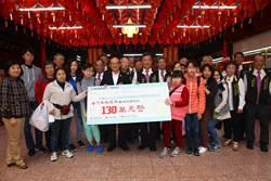 台灣省城隍廟回饋社會捐130萬助弱勢生