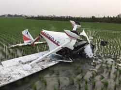 義大利進口輕航機 墜毀埤頭田間