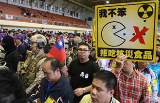 國民黨全國青工舉辦童玩運動大會