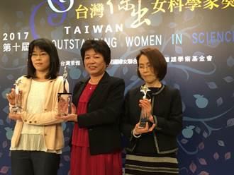 第10屆台灣傑出女科學家 林麗瓊奪獎
