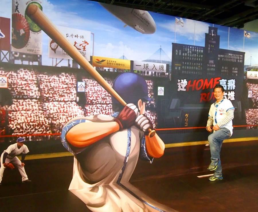 六堆客家文化園區棒球展互動體驗區,遊客可在3D棒球場上模擬投球、打擊。(潘建志攝)