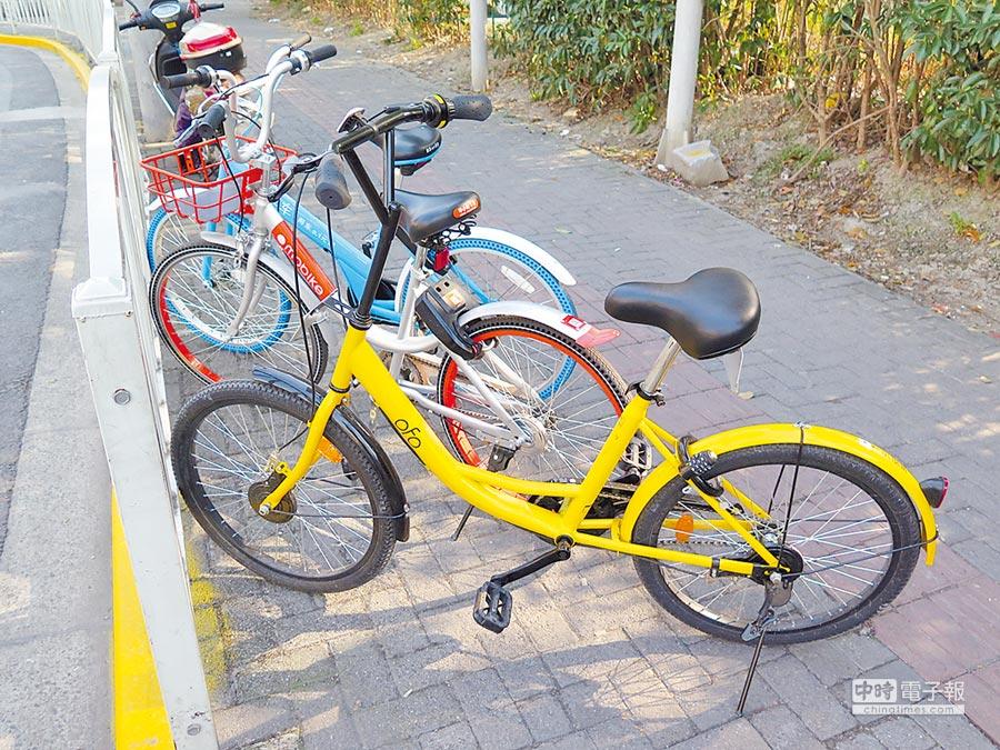 上海共享單車多強鼎立,但傳出5月會推出嚴控新規。(記者陳曼儂攝)