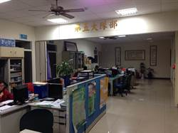 台中市消防局第五大隊擁擠 將增建室內空間改善