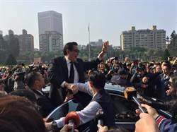 馬英九帶陸客齊喊「中華民國萬歲」