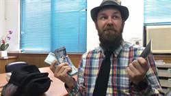 外籍教師掉20萬元現金、護照 熱心警助尋回