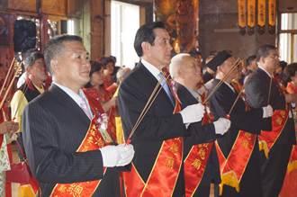 馬英九推廣書法 「尚誠尚拙」墨寶贈三清總道院