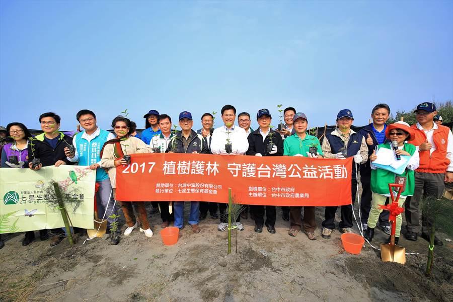台中市政府農業局與民間團體於大安海堤合辦植樹活動。(王文吉攝)