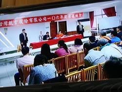 《造紙股》台紙股臨會,董座簡鴻文遭解職