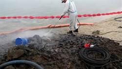 綠島重油汙染 2天半清出1479公斤油汙