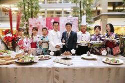 五星級飯店穿和服吃櫻花餐 有優惠