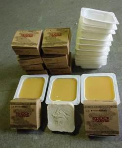 豆花豆腐盒子別丟 拿到中市環保局換環保皂