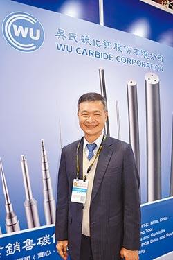 吳氏碳纖切削刀具 創新